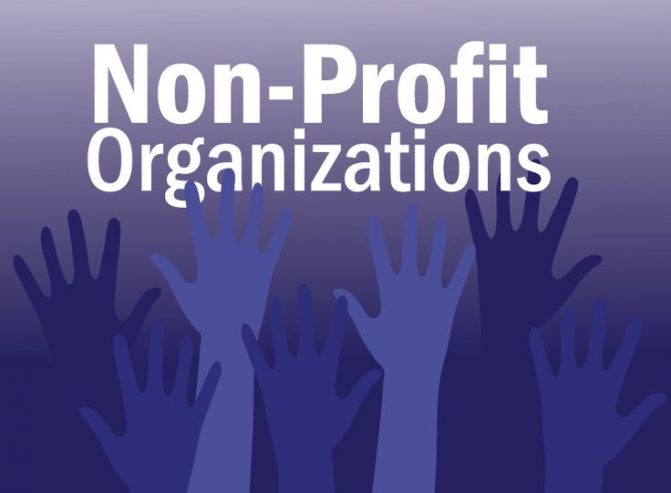 List of Top 15 Nonprofit Organization in the USA