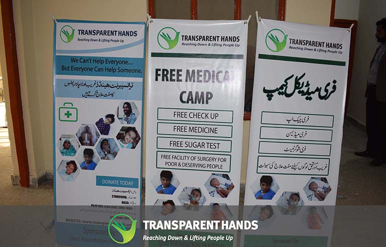 Free Medical Camp in Chakwal sponsored by Qazi Foundation