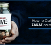 How to Calculate Zakat on Reserve