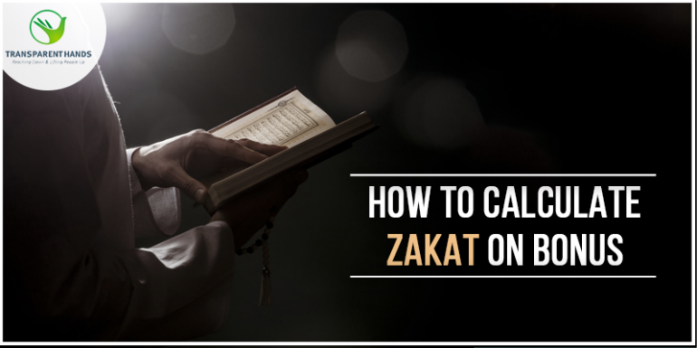 How to Calculate Zakat on Bonus