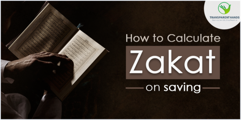 How to Calculate Zakat on Savings