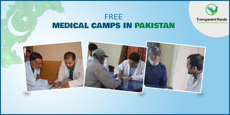 free medical camps in pakistan