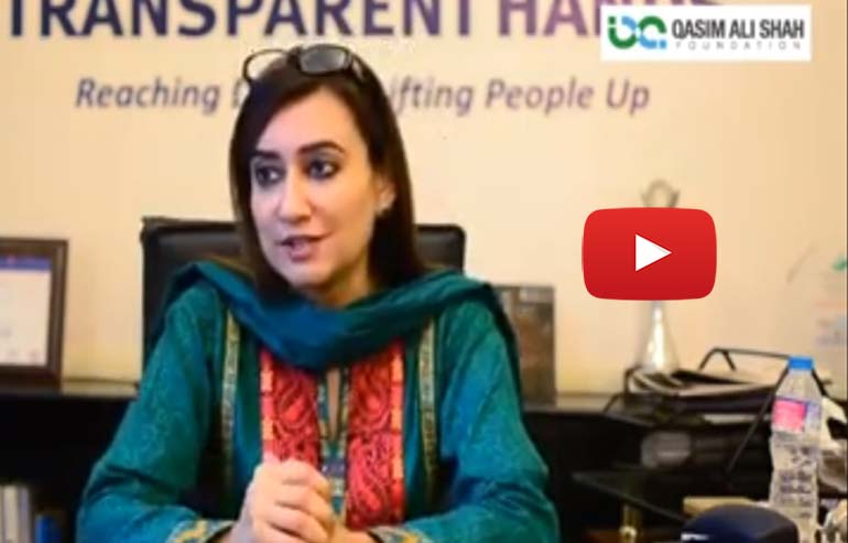 CEO's interview with Qasim Ali Shah foundation