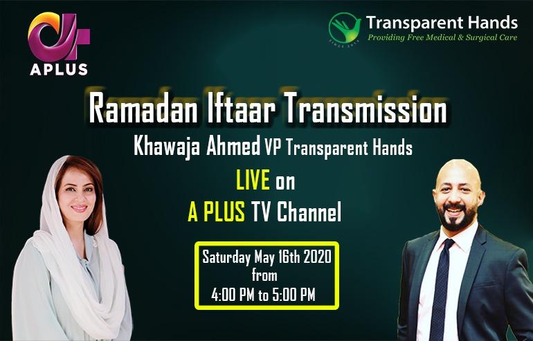 Live Transmission About Transparent Hands on A PLUS TV